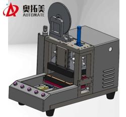 PPG电芯测厚机