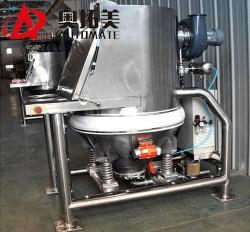 上海投料机系统