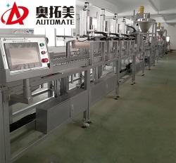 上海粉体自动装卸线